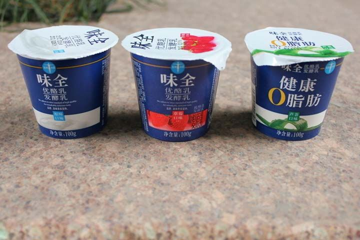 well-packed yogurt products