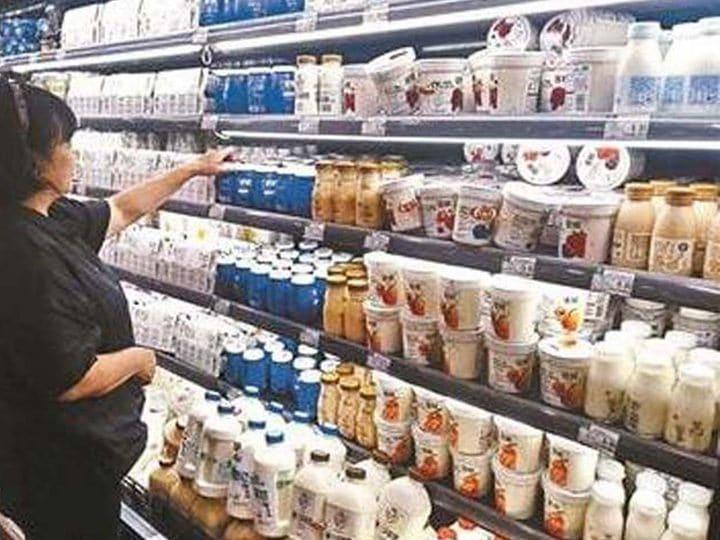 various yogurts on the supermarket